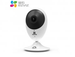 萤石 CS-C2C-1B2WFR 【全景版】200万180°水平互联网摄像机 焦距1.2mm