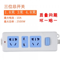 鑫超 XC-9852J 三孔有线 全新国标插排 1.8米