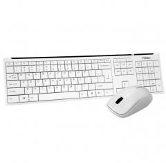 富勒 A120G 节能纤薄键鼠套装防水静音无线套件 白色 无线