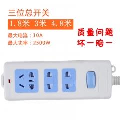 【新国标】鑫超 XC-9827J 三孔有线 插排 线径1.0纯铜 1.5米