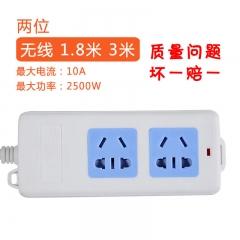 【新国标】鑫超 XC-9859J 插排 线径1.0纯铜 1.5米