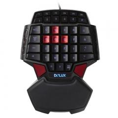 多彩 T9 单手键盘  左手键盘  有线专业吃鸡键盘 黑色 USB