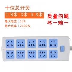 【新国标】鑫超 XC-9875J 十孔有线 插排 线径1.0纯铜 3米