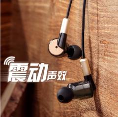 声籁 S990 震动吃鸡入耳式游戏耳麦重低音手机耳塞 酷黑金