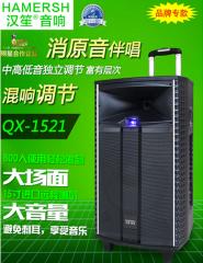 汉笙 QX15-21 15寸户外蓝牙录音拉杆音响 黑色