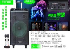 汉笙 QX-1024 10寸拉杆电瓶广场舞蓝牙音响 黑色