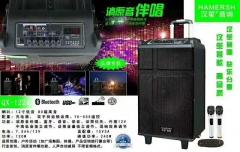 汉笙 QX-1224 12寸拉杆电瓶广场舞蓝牙音响 黑色