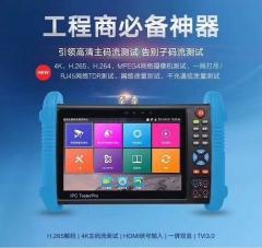 网络工程宝 IPC-9800 Plus  数字网络模拟摄像机视频监控测试仪