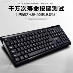 爵蝎 竞技高手 JK-101C  USB有线键盘 黑色 USB