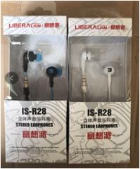 硕美科意想派 R28 纯音乐耳机可手机平板通话耳机