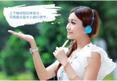 硕美科意想派 IS-R21 单插口 可接打电话音乐耳机 蓝色