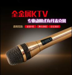爱华 M-006 动圈麦有线话筒音箱功放KTV家用麦克风