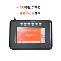 爱国者 W983 超大屏智能免驱带语音手写板 黑色