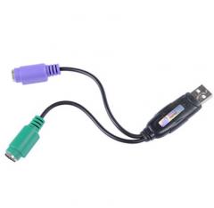 力特 ZK-U16A USB转PS2圆口转接线转接头