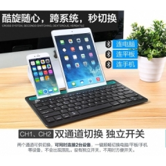 富德 IK3380  电脑手机平板通用无线键盘 便携充电蓝牙键盘【20/件】 黑色 蓝牙