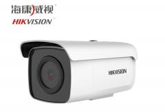 海康威视 DS-2CD3T86FWDV2-I3S 800万单灯星光4K网络高清摄像机 4MM