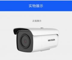 海康威视 DS-2CD3T86FWDV2-I8S 800万四灯星光4K网络高清摄像机 4MM