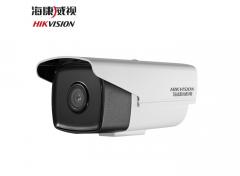 海康  DS-2CD3T46DWD-I5  400万双灯星光级网络高清摄像机 6MM