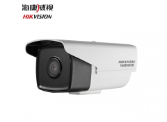 海康 DS-2CD3T46DWD-I8 400万四灯星光级网络高清摄像机 4MM