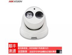 海康 DS-2CD3346DWD-I  400万半球星光级网络 高清摄像机 4MM