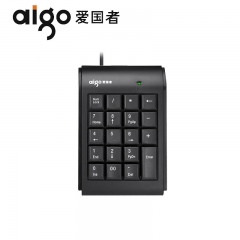 爱国者 W909 财务 银行 收银数字键盘 有线小键盘 黑色 USB