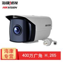 海康威视 DS-2CD3T45DP1-I 400万网络红外高清广角摄像机 1.68MM