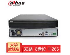 大华 DH-NVR4832-HDS2 网络32路400万高清八盘位录像机