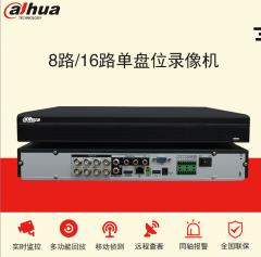 大华 同轴 DH-HCVR5816S-V4 16路8盘混合录像机