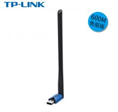 【免驱版】TP-LINK TL-WDN5200H 5G双频USB无线网卡【不退不换 正常售后】