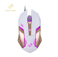 爵蝎 G50闪电豹 带铁底有线发光游戏鼠标 白色 USB
