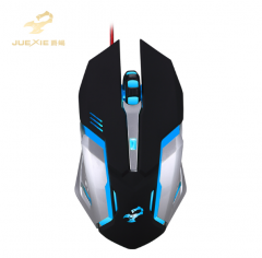 爵蝎 G50闪电豹 带铁底有线发光游戏鼠标 黑色 USB