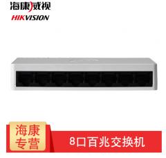 海康威视 DS-3E0108D-E 8口百兆监控交换机 国内标配塑壳