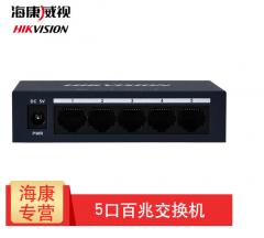 海康威视 DS-3E0105-E 5口百兆监控交换机 国内标配铁壳
