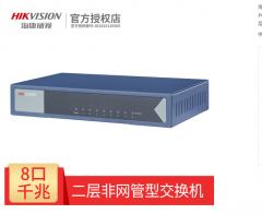 海康威视 DS-3E0508-E 8口千兆网络监控交换机 国内标配铁壳