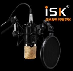 ISK RM8 直播K歌录歌电容麦克风话筒【需配48V幻像电源】【不退不换 正常售后】