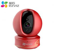 萤石 CS-C6H-3B1WFR-Cup 足球版100万无线插卡云台网络摄像机