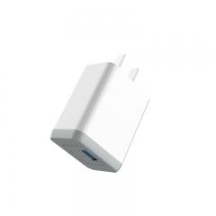 欧赛得 C-203 旅充  快充 3.0极速充电 充电器 白色