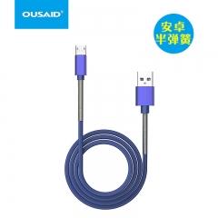 欧赛得 D105 安卓 半弹簧数据充电线 蓝色 1000mm