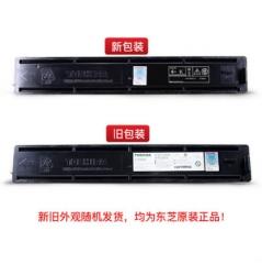 东芝 T2309C 2303a粉盒原装2809am t-2309C墨粉大容量粉盒