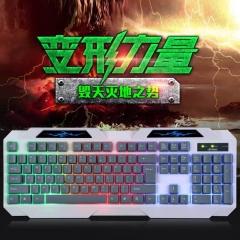 无名指 幽灵特工ZK720 游戏键盘 背光有线键盘 白灰色 USB