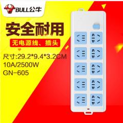 公牛 GN-605W 十孔无线插座插排接线板 无线