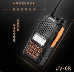 宝锋 UV6R 对讲机