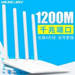 【千兆版】水星 D12G 1200M 11AC千兆双频无线千兆端口路由器