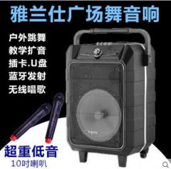 雅兰仕 M21便携式蓝牙户外广场舞音响大功率重低音播放器 黑色