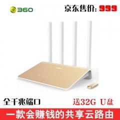360 P4G 共享无线云路由器 【不支持7天无理由退换 正常售后】全千兆端口双频光纤云路由