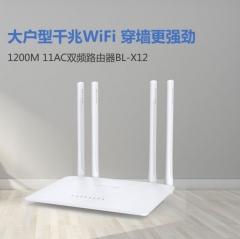 必联 BL-X12 1200M双频千兆 四天线 智能无线路由器