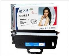 格之格 NT-P2822 粉盒适用联想LJ2200L LJ2250N M7205