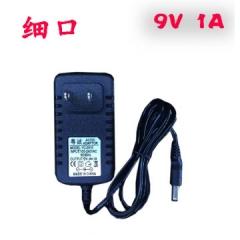 9V 1.5A 路由器电源适配器【细口】