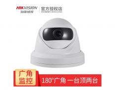 海康威视 DS-2CD3345P1-I 400万POE网络半球红外高清广角全景摄像机 1.68MM