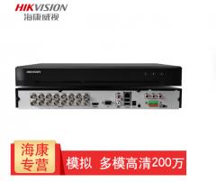 海康威视 DS-7816HQH-K2 16路模拟同轴200万高清网络四合一硬盘录像机
